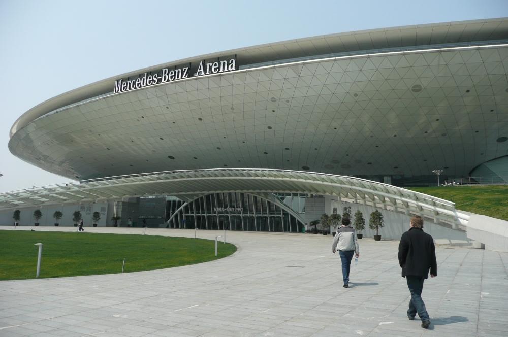 Visits: 2010 Expo Site / Shibo Gōngyuan (4/6)