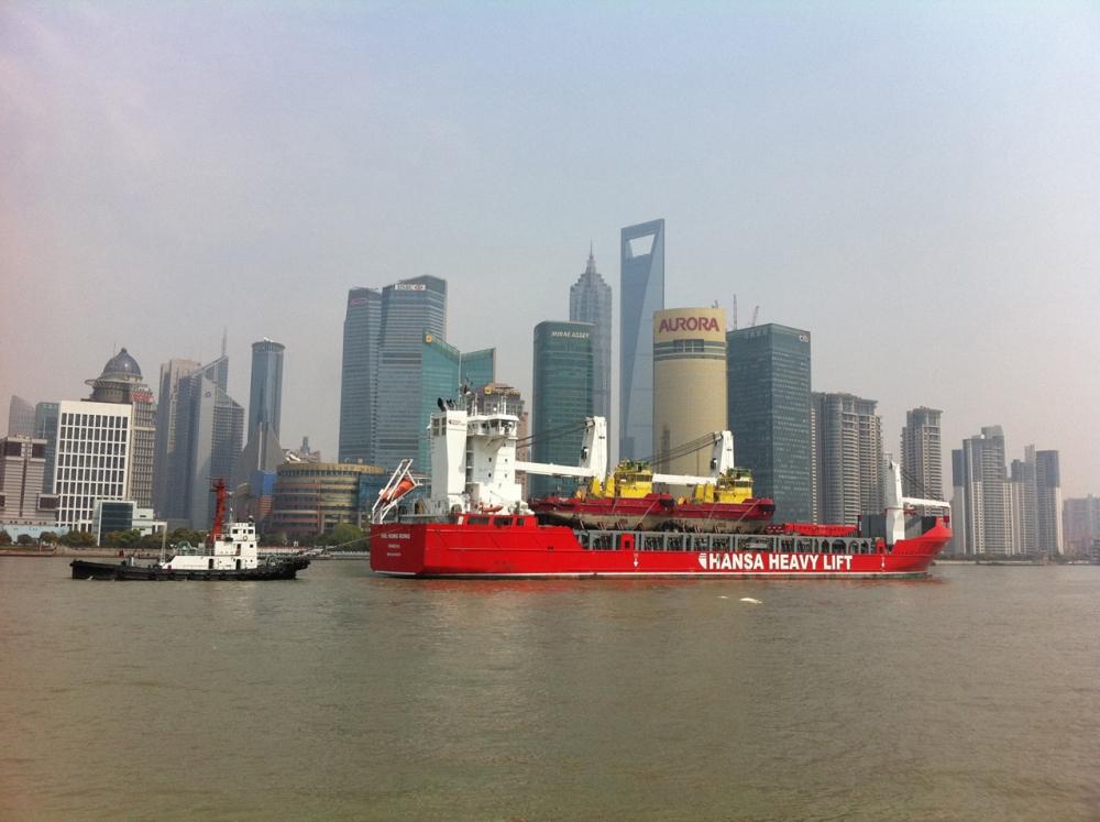 Shanghai Randoms #1 (1/6)