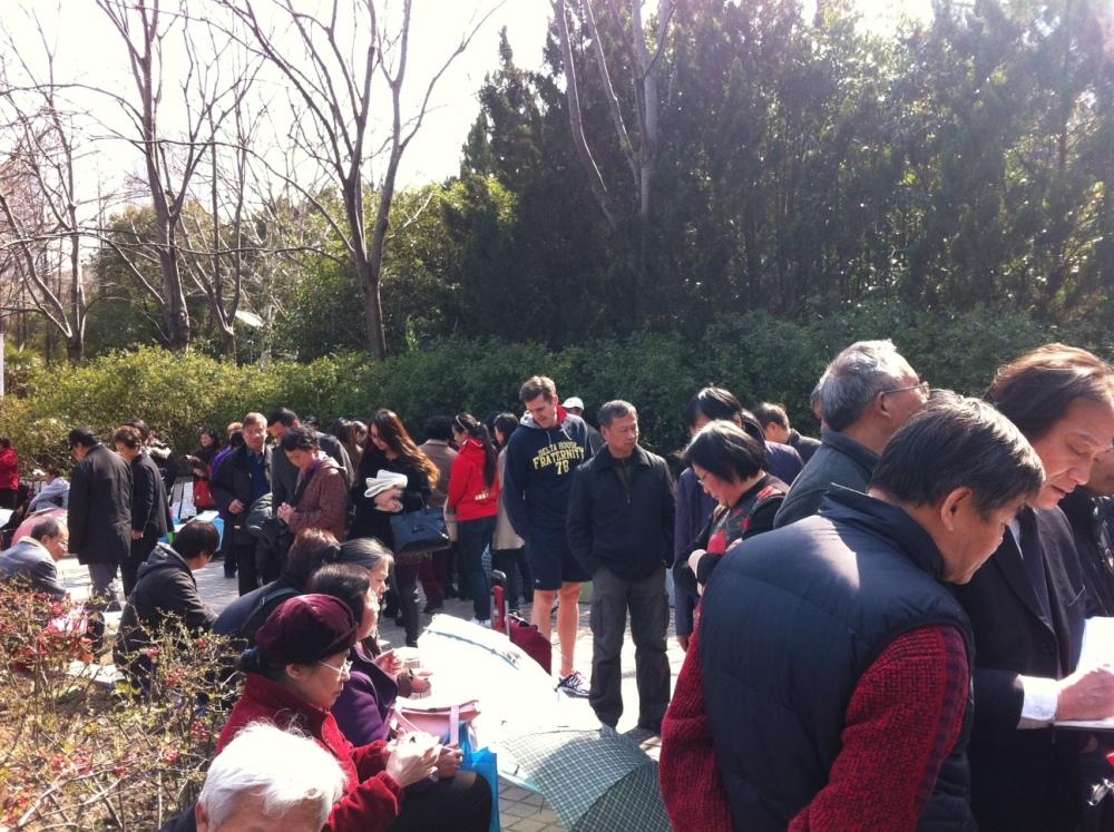 Love in Shanghai (1/4)