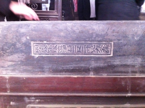 The stamp of the factory in Suzhou