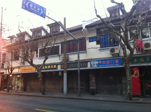 All shops closed on Kangding Lu, near home